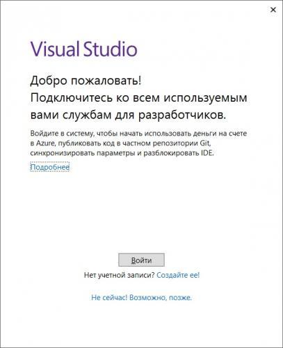 Install_Visual_Studio_Community_2019_11.jpg