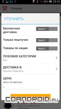 1390130096_screenshot_2014-01-18-23-10-23.png
