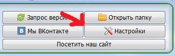 1429293243_nastroyki1.png