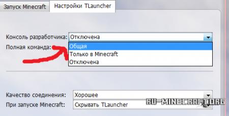 1429293527_nastroyki4.png