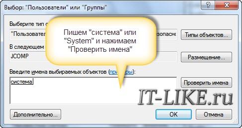 proverit_imena.jpg