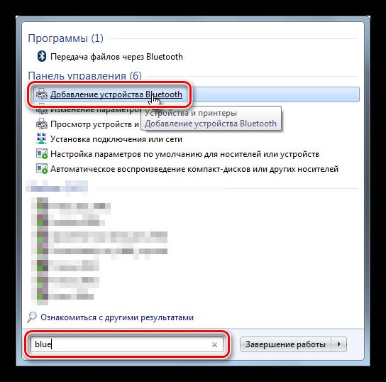 Dobavlenie-ustroystva-Bluetooth-v-Windows.png