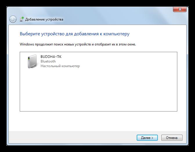 Master-dobavleniya-ustroystv-v-Windows.png