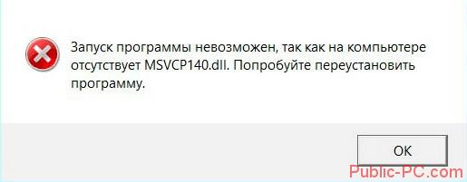 Screenshot_2-17.png