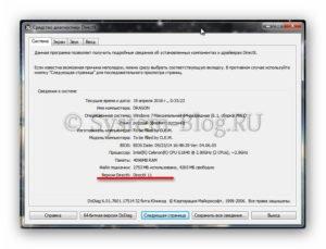 10-samyh-chastyh-prichin-pochemu-ne-ustanavlivajutsja-programmy-4-300x229.jpg
