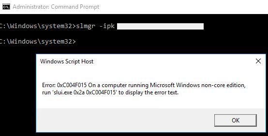 oshibka-kms-aktivacii-windows-server-2019-error-0x.png