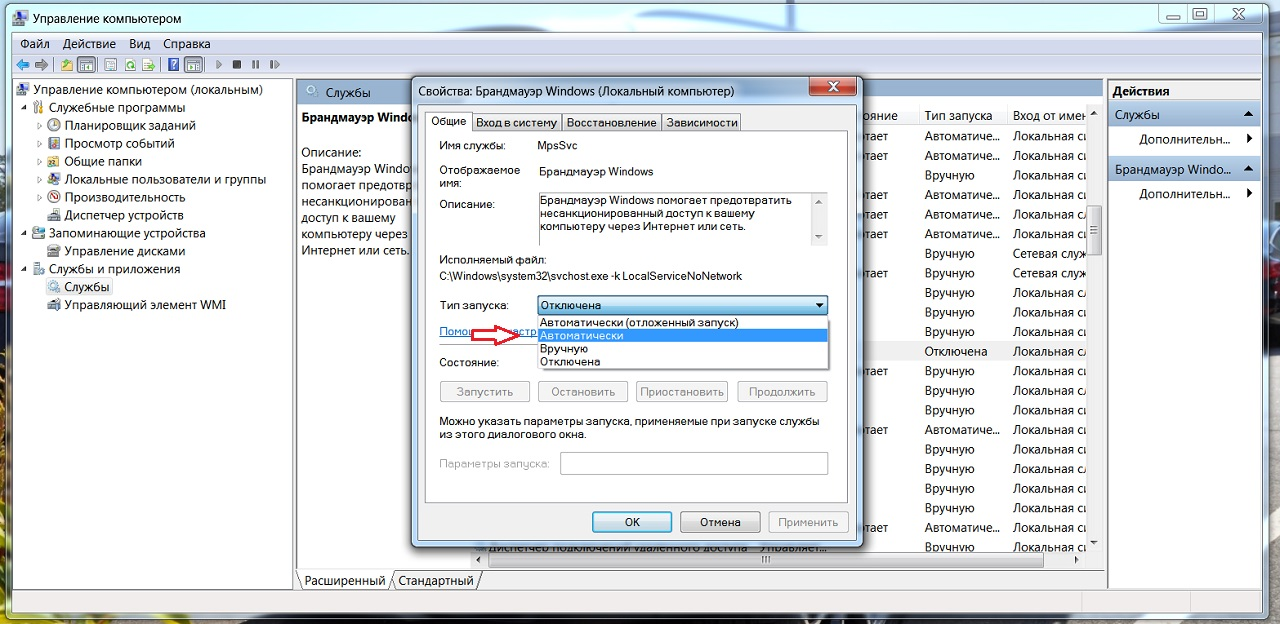 failed-to-install-vipnet-client-005.jpg