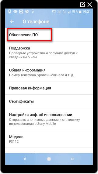 obnovlenie-po-dlya-instagrama.png
