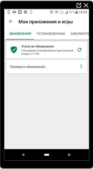obnovleniya-v-prilozheniyah-dlya-instagrama.png