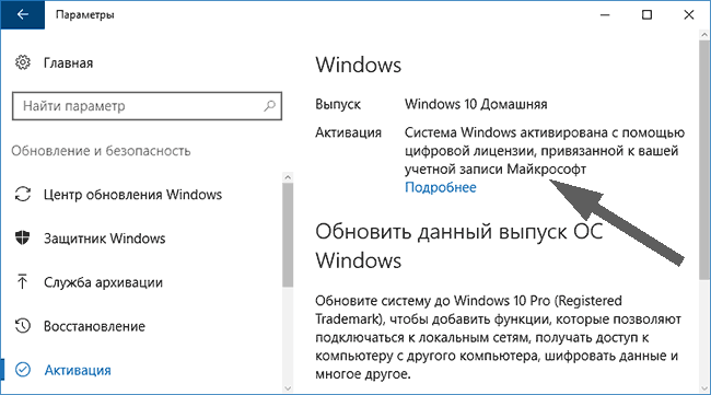 Microsoft-Account.png