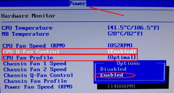 Perehodim-na-optsiyu-CPU-Q-Fan-Control-shhelkaem-Enter-vy-biraem-rezhim-Enabled-nazhimaem-Enter--e1524257380193.png