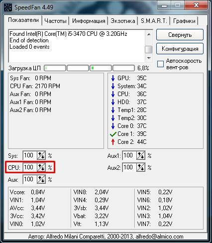 vklyuchit_ventilyator_noutbuka_prinuditel_no4.jpg