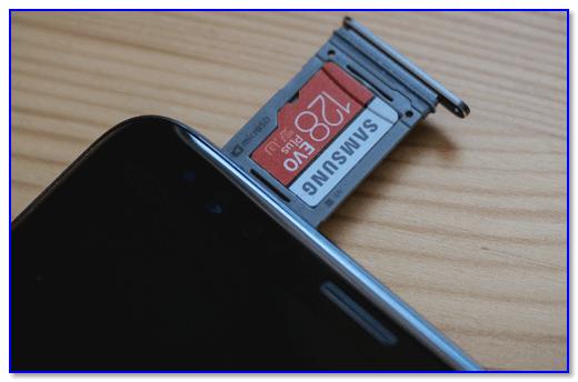 Ustanovka-MicroSD-kartyi-na-128-GB-v-smartfon.png