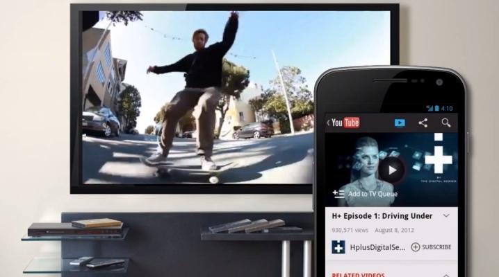 kak-podklyuchit-telefon-k-televizoru-dexp-1.jpg