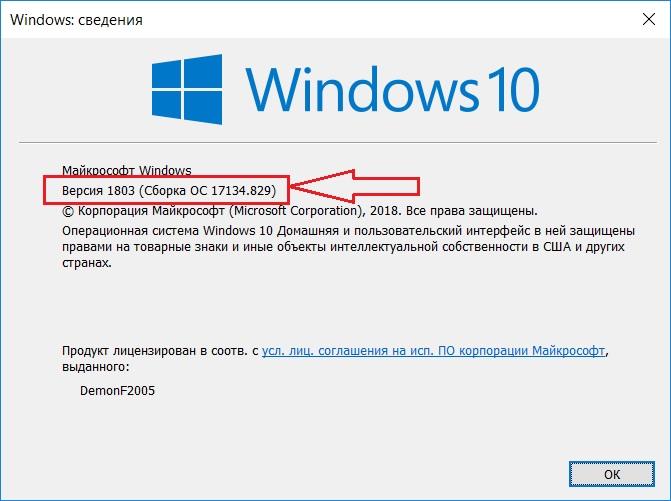 nvidia-not-installed-33.jpg