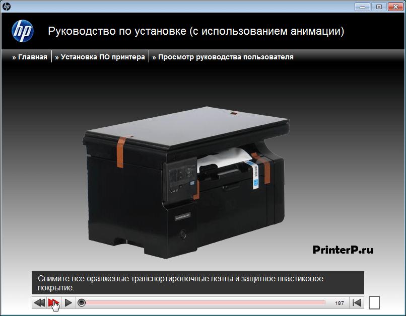 HP-LaserJet-Pro-M1132-4.png