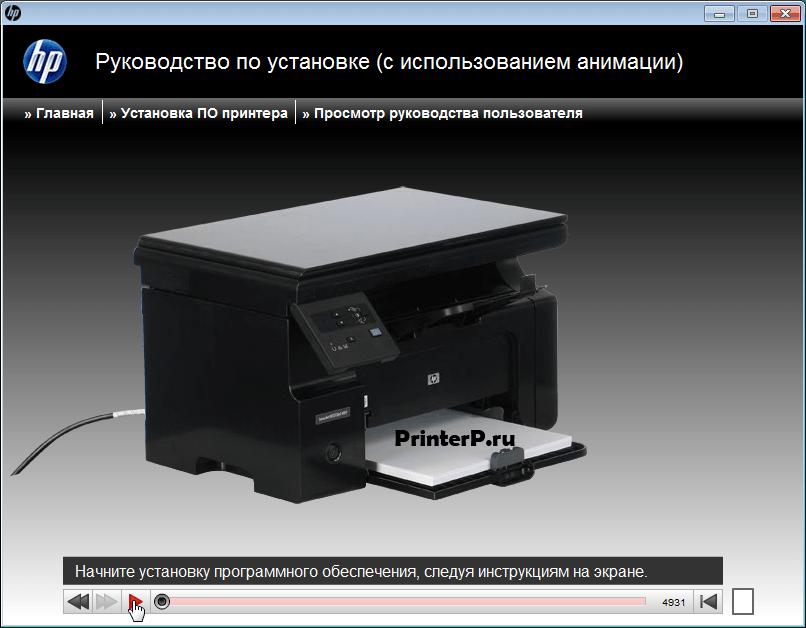 HP-LaserJet-Pro-M1132-5.png