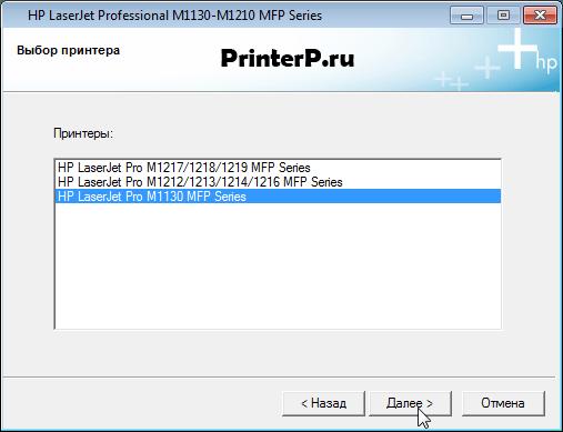HP-LaserJet-Pro-M1132-8.png