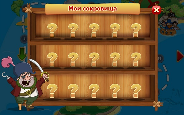 onlajn-igra-sokrovishha-piratov1.jpg