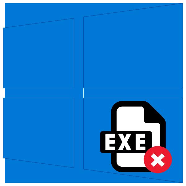 ne-zapuskaetsya-fajl-exe-v-windows-10.png