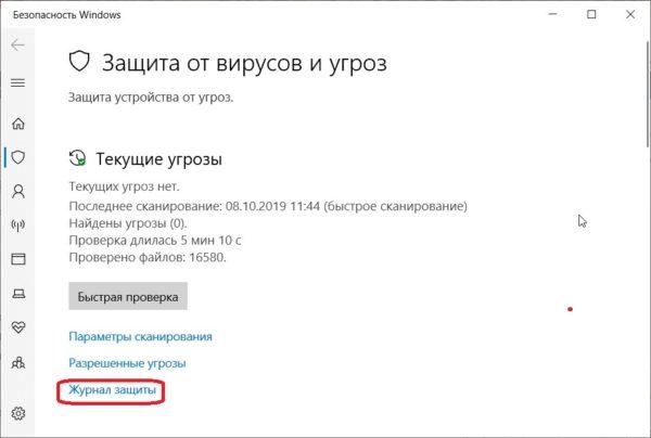 Активация-Office-2-600x404.jpg