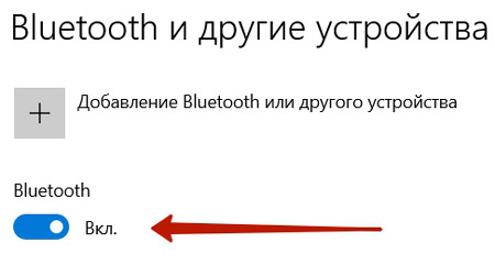 the-inclusion-of-Bluetooth.jpg