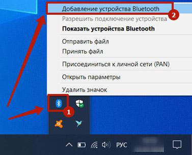 Adding_devices.jpg
