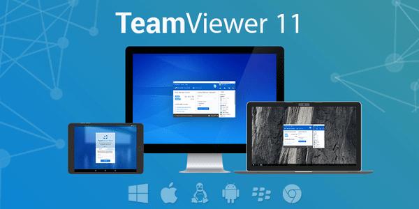 Знакомимся-с-программой-TeamViewer-11.png