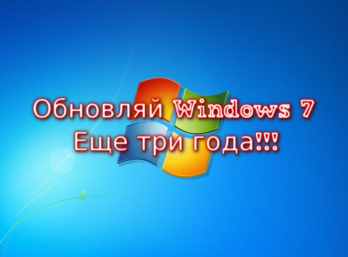 win7.1579004166.jpg