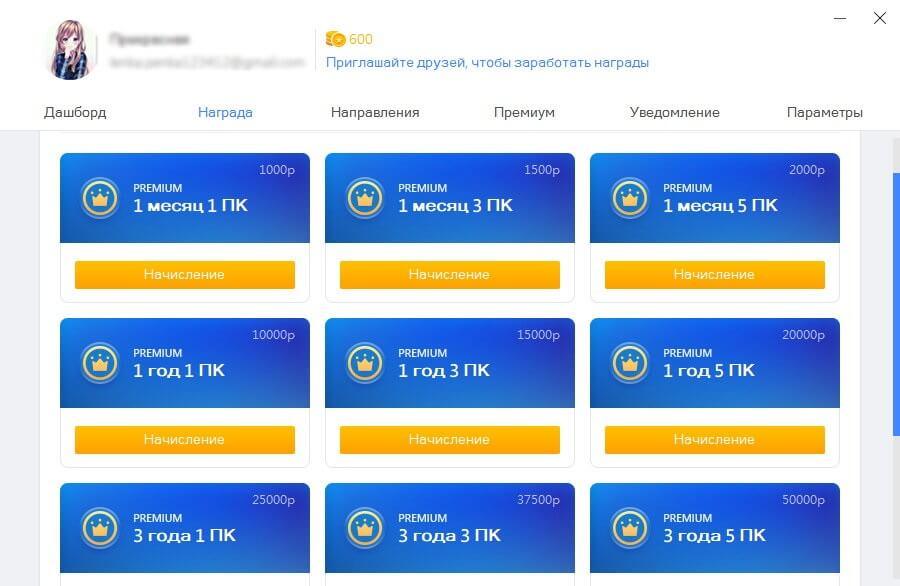 360-total-security-premium-kod-aktivatsii-7.jpeg