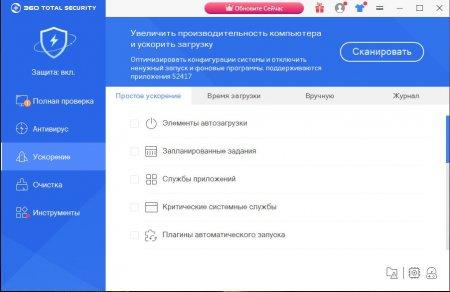 1545720167_screenshot_3-min.jpg