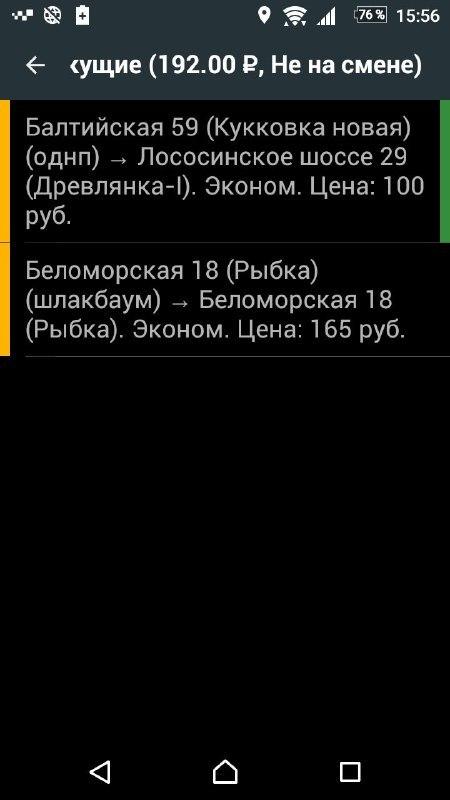1499350356162339558.jpg