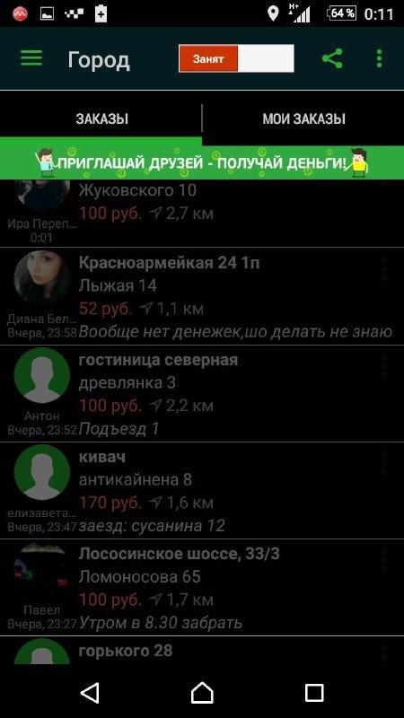 1499349271149372290.jpg