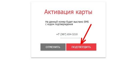 vvod-telefona.jpg