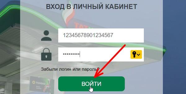 avtorizatsiya-4.jpg