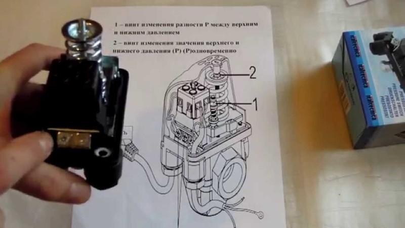 rele-davleniya-dlya-kompressora-3.jpg