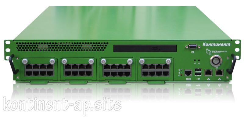 apparatnyy-modul-e1547812375890.jpg