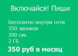 Vklyuchajsya-Pishi.jpg