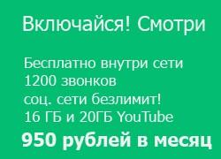 Vklyuchajsya-Smotri.jpg