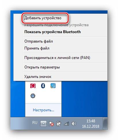 Как подключить Bluetooth адаптер к компьютеру и ноутбуку