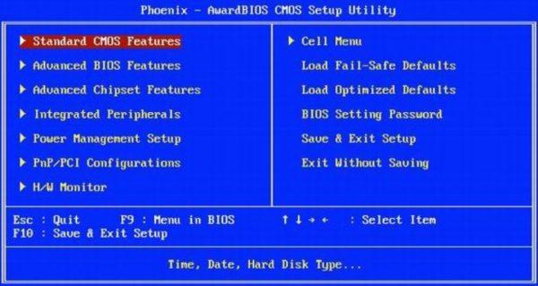 Znachenie-i-funktsii-BIOS-e1524050626527.jpg
