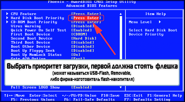 xBIOS_Harddisk_Boot_Priority.png.pagespeed.ic.w_DR9q5E0B.png