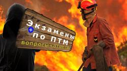1568050654_plan-konspekt-po-pervichnomu-obucheniyu-ptm.png