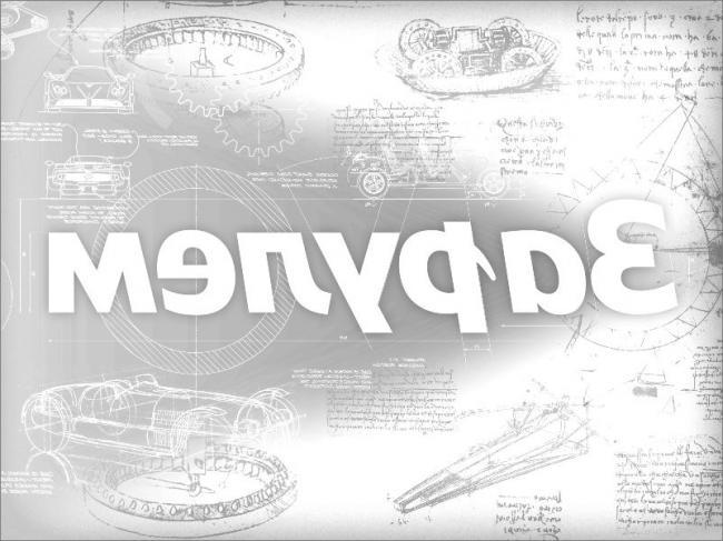 kak-otkryt-bagazhnik-ili-dobratsya-v-nego-s-salona_1_1.jpg