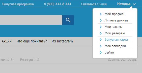 chitaigorod9.png