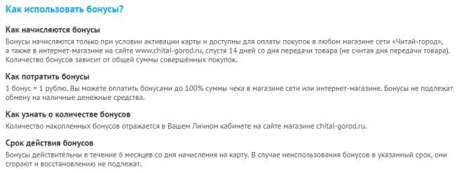 chitaigorod13.png