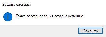 sozdanie-tochki-6.png
