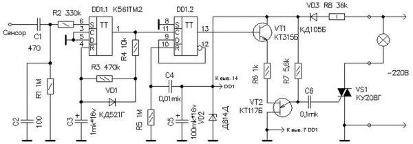 podklyuchenie-sensornogo-vyklyuchatelya-600x209.jpg