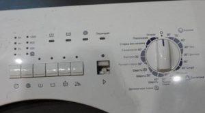 программы-стиральной-машины-Занусси-300x166.jpg
