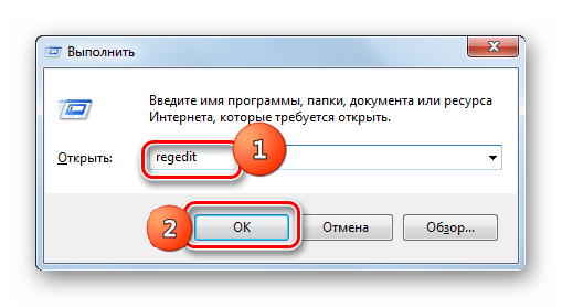 Perehod-v-Redaktor-reestra-putem-vvoda-komandyi-v-okno-Vyipolnit-v-Windows-7.png